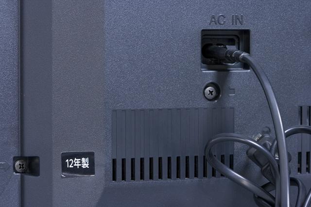 TOSHIBA:東芝の32V型液晶テレビ:TV、REGZA:レグザ「32AC4」-04