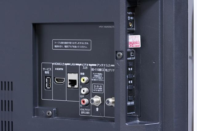 TOSHIBA:東芝の32V型液晶テレビ:TV、REGZA:レグザ「32AC4」-06