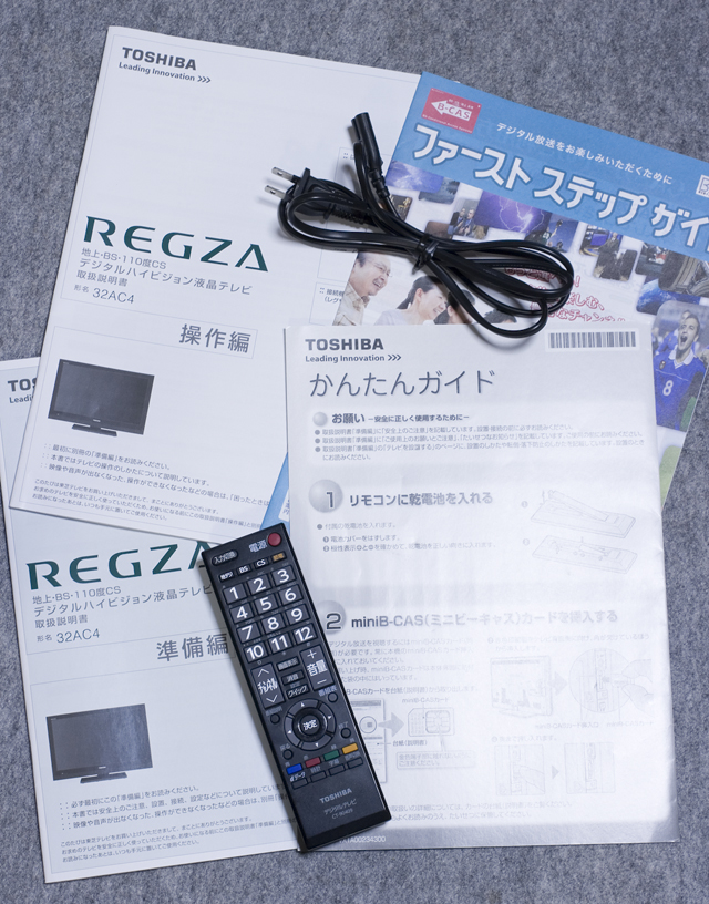 TOSHIBA:東芝の32V型液晶テレビ:TV、REGZA:レグザ「32AC4」-08