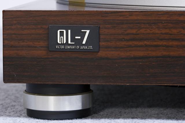 Victor:ビクターのレコードプレーヤー「QL-7R」-04