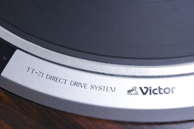 Victor:ビクターのレコードプレーヤー「QL-7R」-09