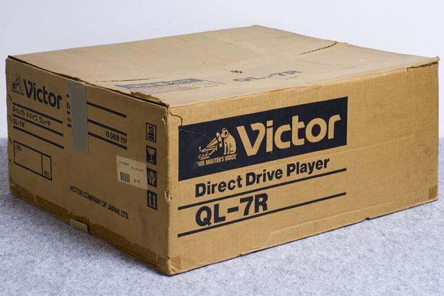 Victor:ビクターのレコードプレーヤー「QL-7R」-18