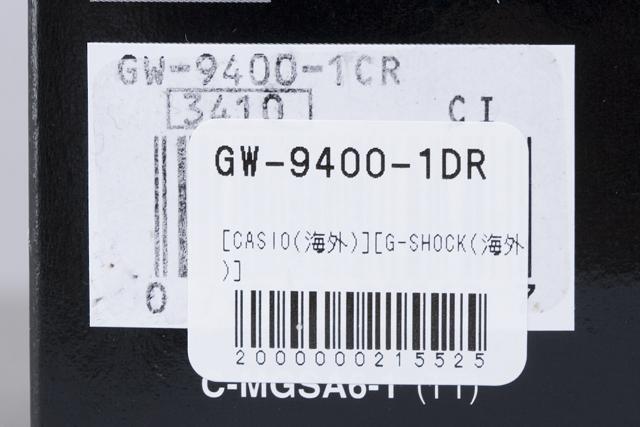 CASIO:カシオの腕時計、G-SHOCK「GW-9400-1CR|RANGEMAN:レンジマン」-11