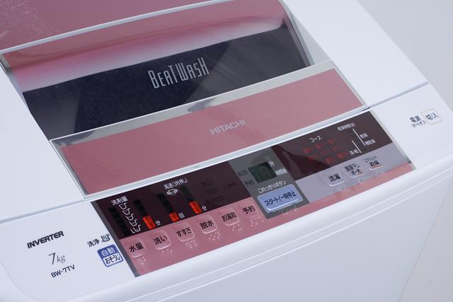 HITACHI:日立の全自動洗濯機「BW-7TV」-07