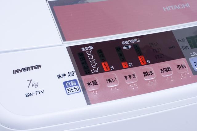 HITACHI:日立の全自動洗濯機「BW-7TV」-08