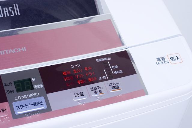 HITACHI:日立の全自動洗濯機「BW-7TV」-09