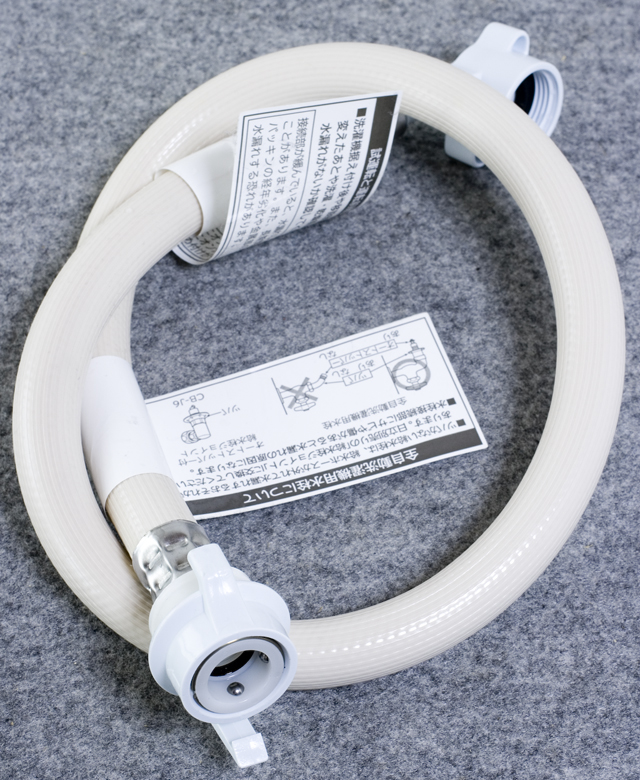 HITACHI:日立の全自動洗濯機「BW-7TV」-17
