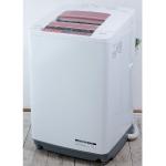HITACHI:日立の全自動洗濯機「BW-7TV」