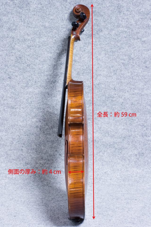 ドイツ製バイオリン「KARL HOFNER:カール・ヘフナー」-06a