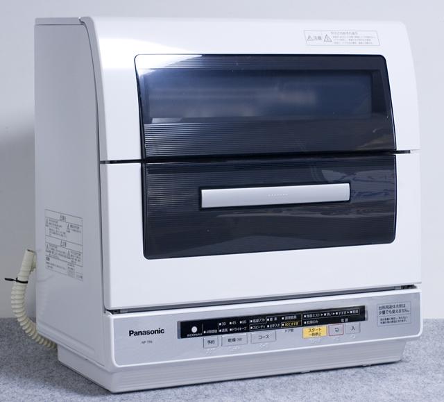 Panasonic:パナソニックの食器洗い乾燥機「NP-TR6」-01