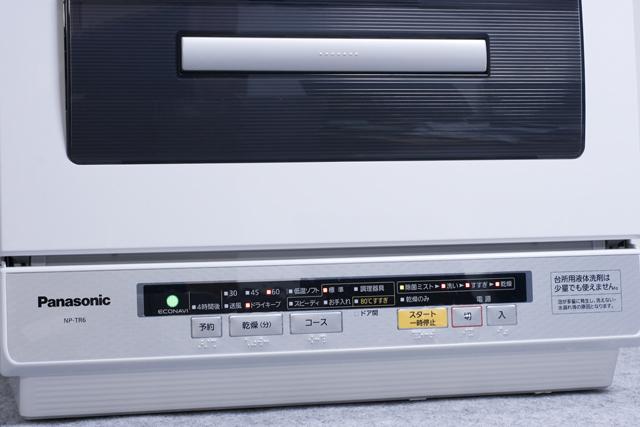 Panasonic:パナソニックの食器洗い乾燥機「NP-TR6」-02