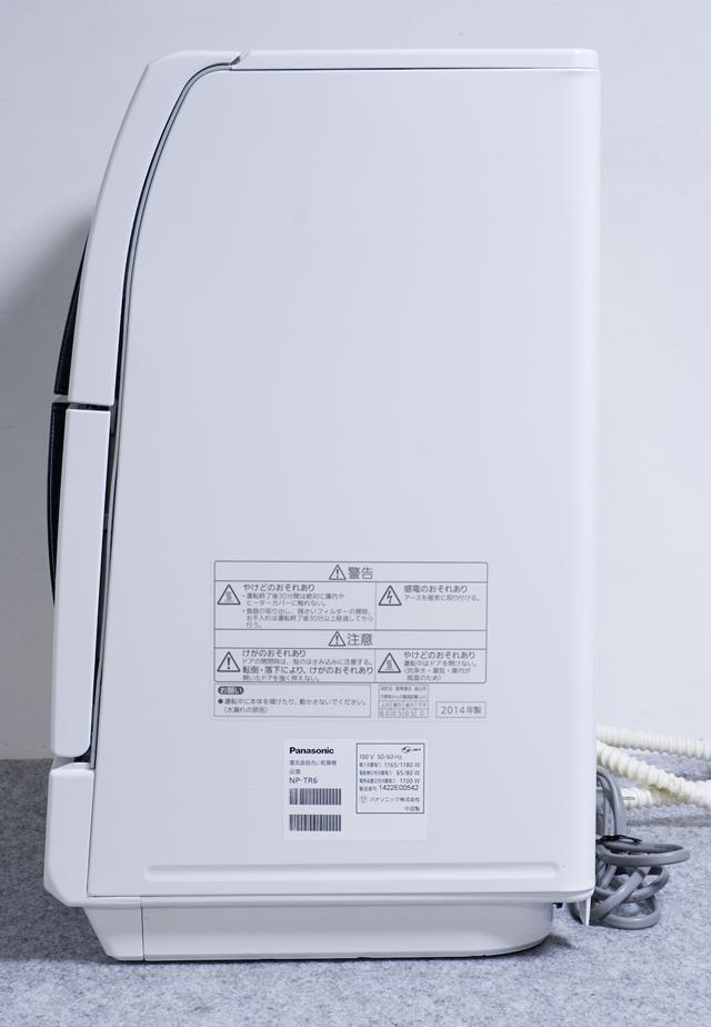 Panasonic:パナソニックの食器洗い乾燥機「NP-TR6」-05