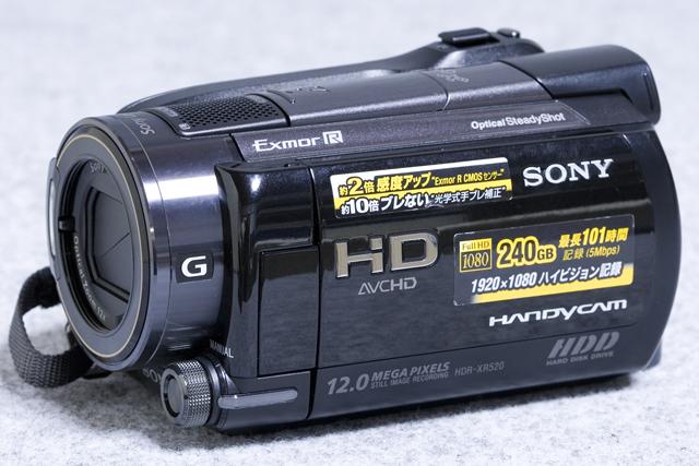 SONY:ソニーのデジタルHDビデオカメラレコーダー「HDR-XR520V」-02