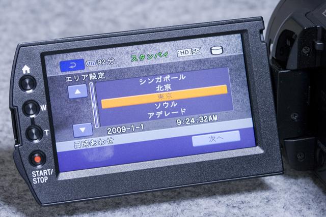SONY:ソニーのデジタルHDビデオカメラレコーダー「HDR-XR520V」-07