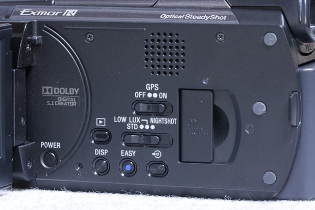 SONY:ソニーのデジタルHDビデオカメラレコーダー「HDR-XR520V」-08