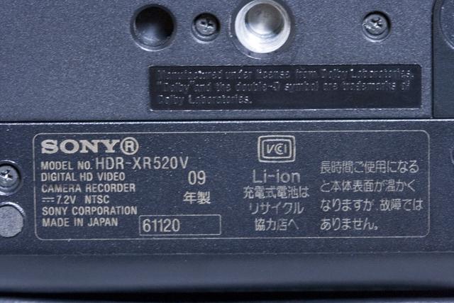 SONY:ソニーのデジタルHDビデオカメラレコーダー「HDR-XR520V」-11