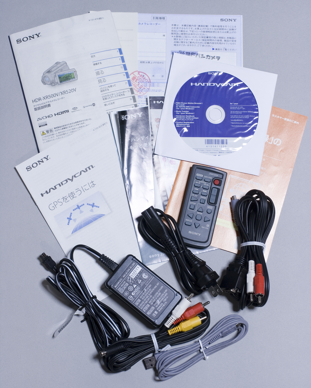 SONY:ソニーのデジタルHDビデオカメラレコーダー「HDR-XR520V」-14