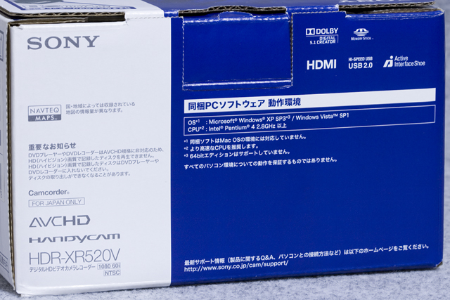 SONY:ソニーのデジタルHDビデオカメラレコーダー「HDR-XR520V」-15
