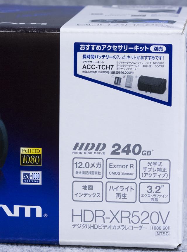 SONY:ソニーのデジタルHDビデオカメラレコーダー「HDR-XR520V」-16