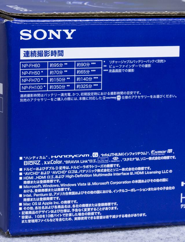 SONY:ソニーのデジタルHDビデオカメラレコーダー「HDR-XR520V」-17