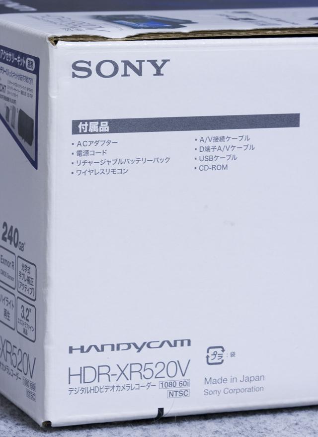 SONY:ソニーのデジタルHDビデオカメラレコーダー「HDR-XR520V」-18