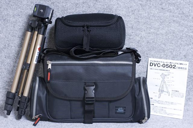 SONY:ソニーのデジタルHDビデオカメラレコーダー「HDR-XR520V」-19
