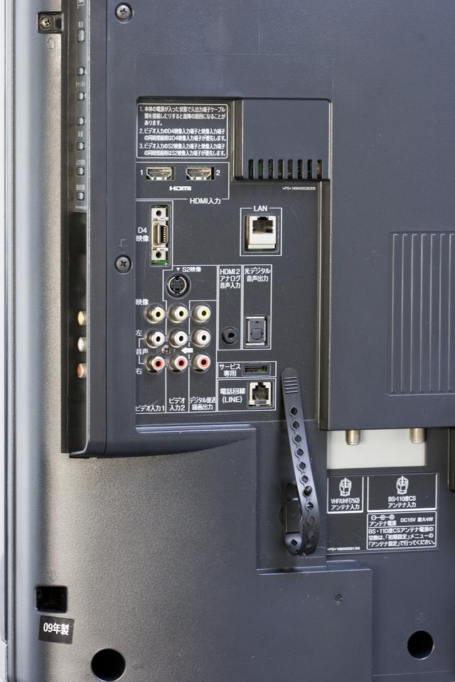 TOSHIBA:東芝の32V型液晶テレビ:TV、REGZA:レグザ「37C7000」-06