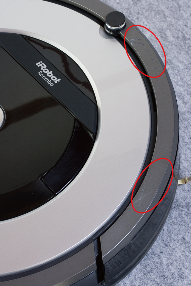iRobot:アイロボットのロボット掃除機「Roomba 875:ルンバ」-07a