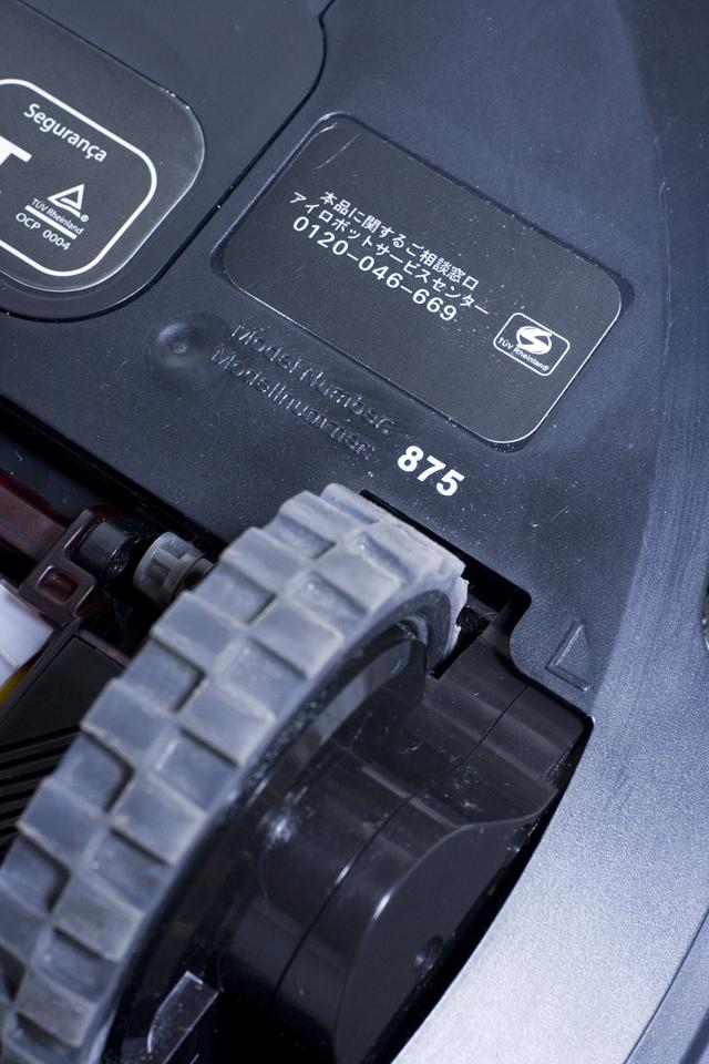 iRobot:アイロボットのロボット掃除機「Roomba 875:ルンバ」-20