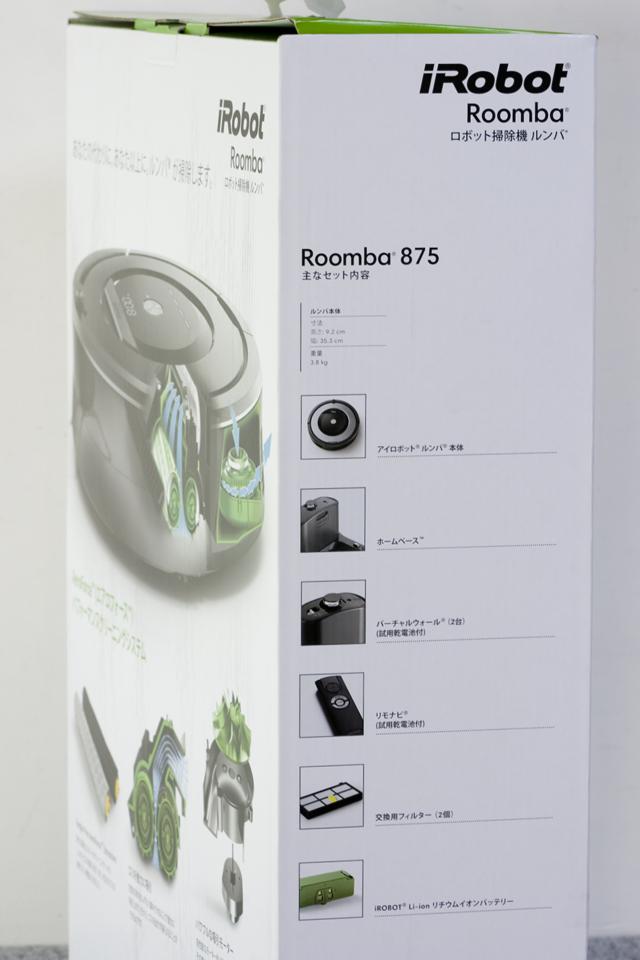 iRobot:アイロボットのロボット掃除機「Roomba 875:ルンバ」-27