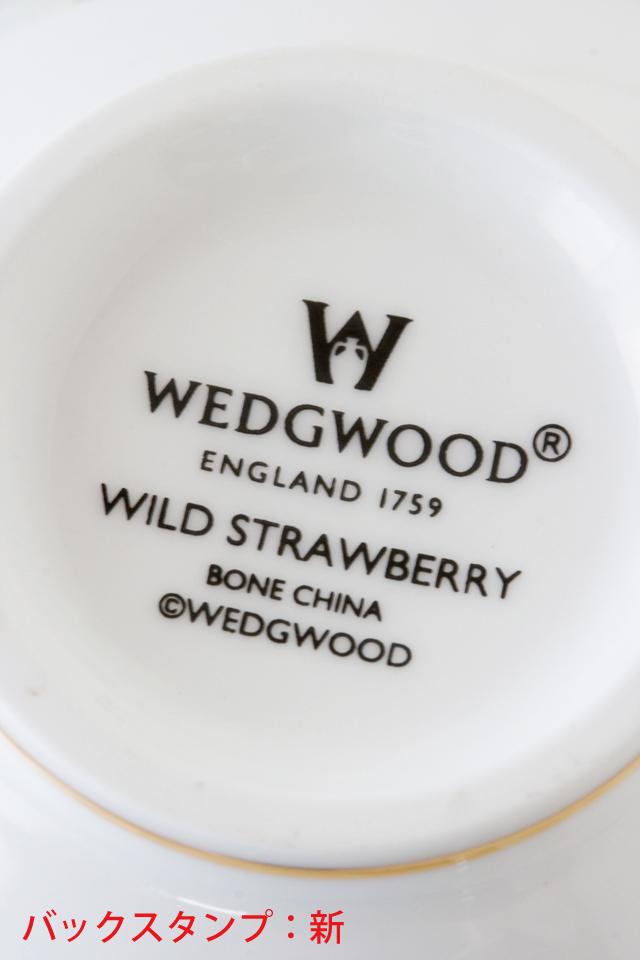 WEDGWOOD:ウェッジウッドの「WILD STRAWBERRY:ワイルドストロベリー」シリーズ-11