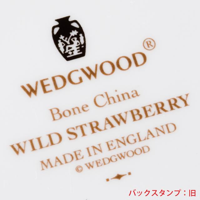WEDGWOOD:ウェッジウッドの「WILD STRAWBERRY:ワイルドストロベリー」シリーズ-13