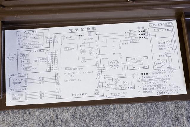 DAIKIN:ダイキンエアコンのシステムマルチ-09