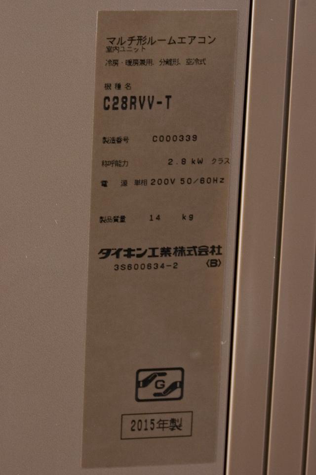 DAIKIN:ダイキンエアコンのシステムマルチ-13
