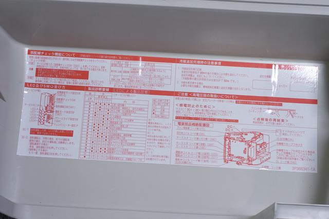 DAIKIN:ダイキンエアコンのシステムマルチ-26
