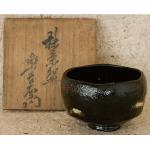 樂吉左衛門「黒楽茶碗」
