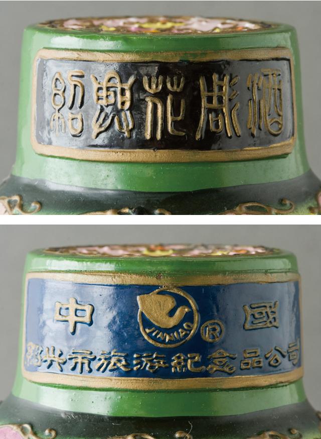 中国土産の古い紹興酒-05
