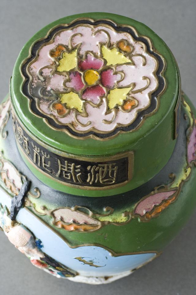 中国土産の古い紹興酒-07