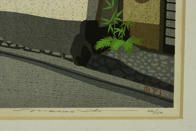 木版画家「井堂雅夫|Masao Ido」作品「清水への道」-04