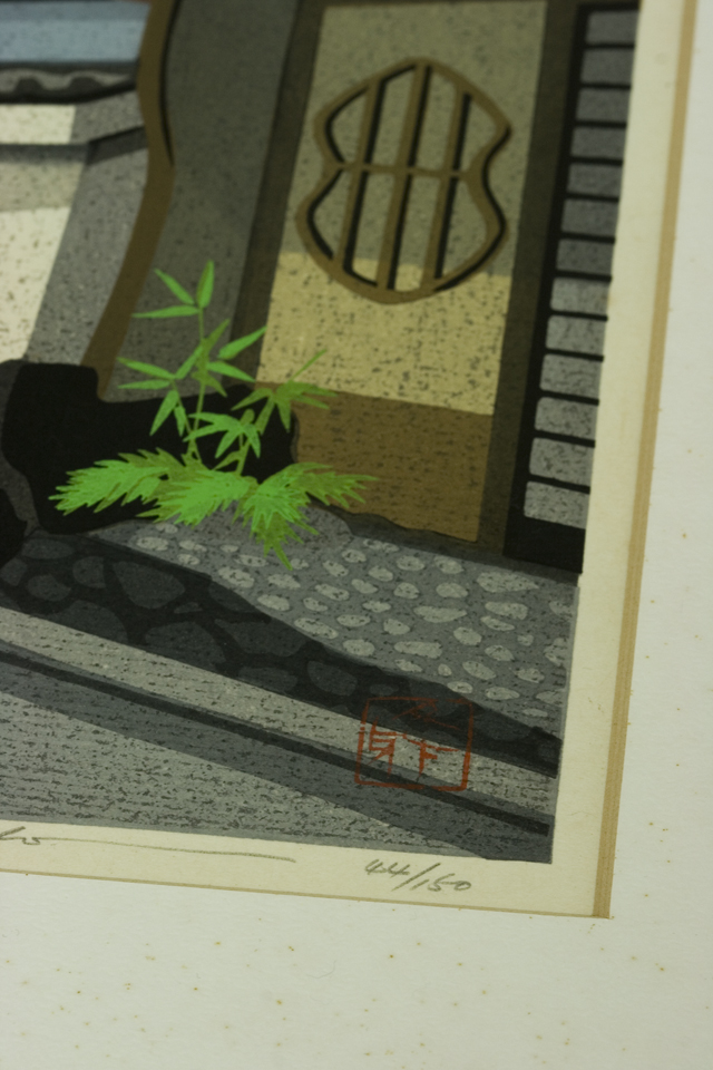 木版画家「井堂雅夫|Masao Ido」作品「清水への道」-05