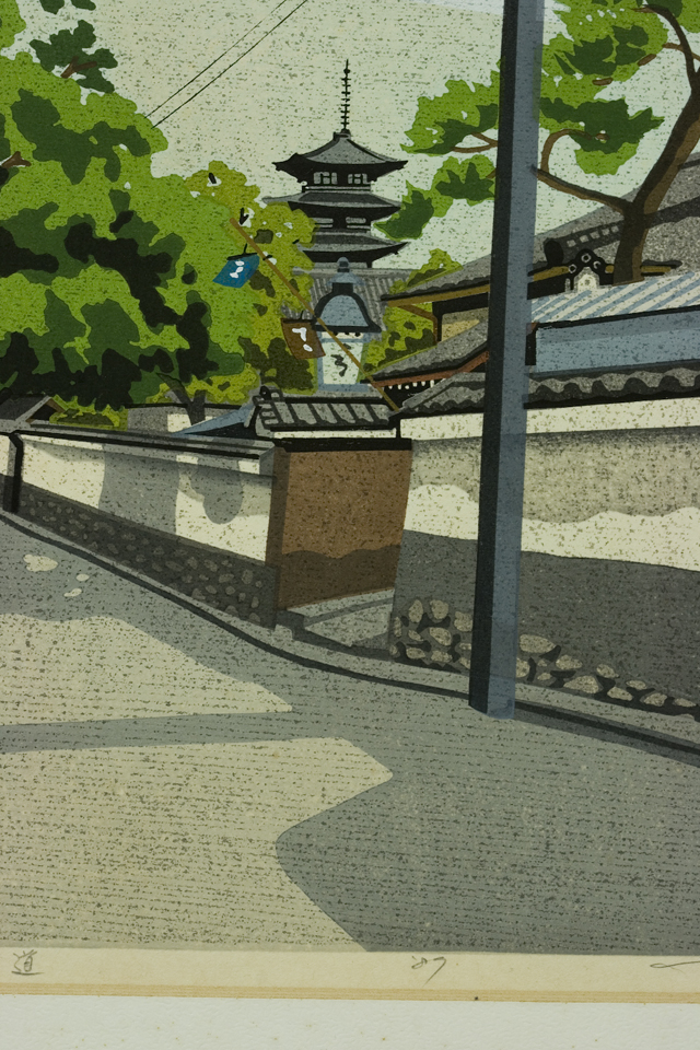 木版画家「井堂雅夫|Masao Ido」作品「清水への道」-08