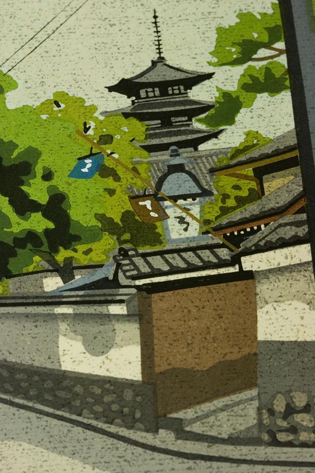 木版画家「井堂雅夫|Masao Ido」作品「清水への道」-09