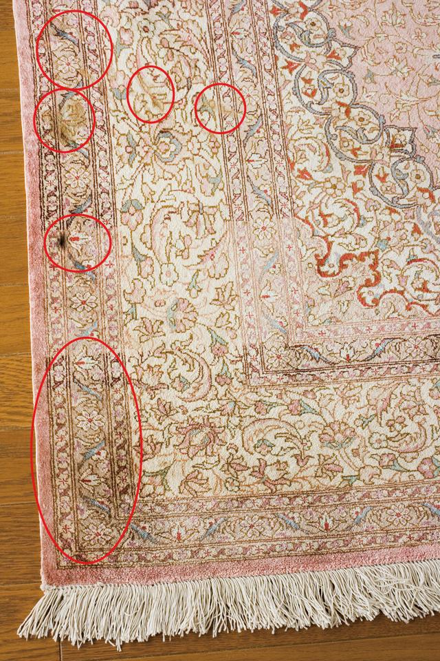 「10ノット/1cm」ピンク系高級ペルシャ絨毯-09a