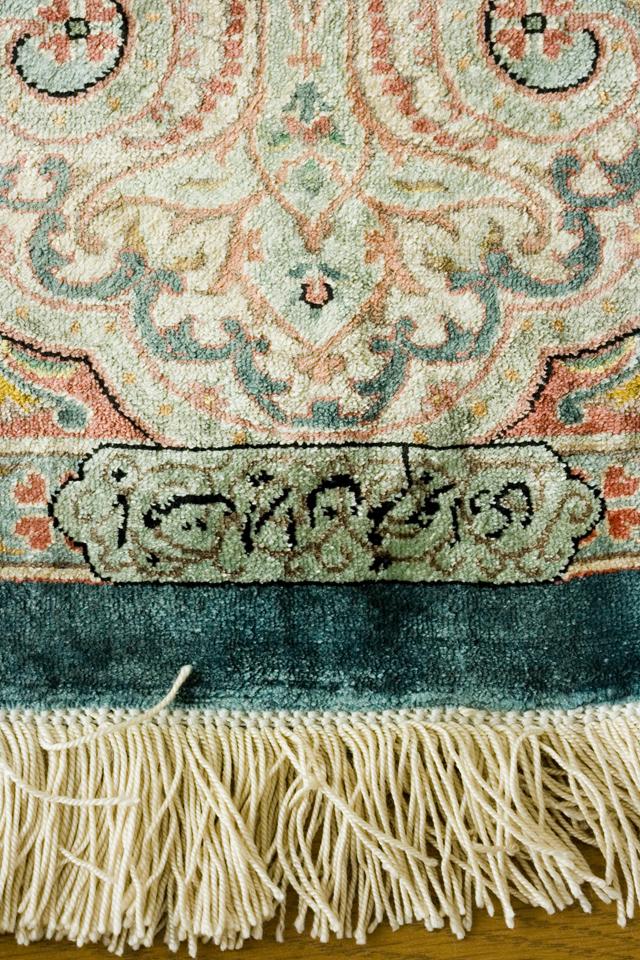 工房サイン入りのペルシャ絨毯-10