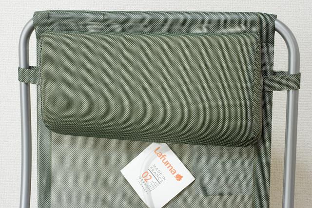 未使用のフランス製リラックスアームチェア、「Lafuma:ラフマ|RSXA|ST1165」-08