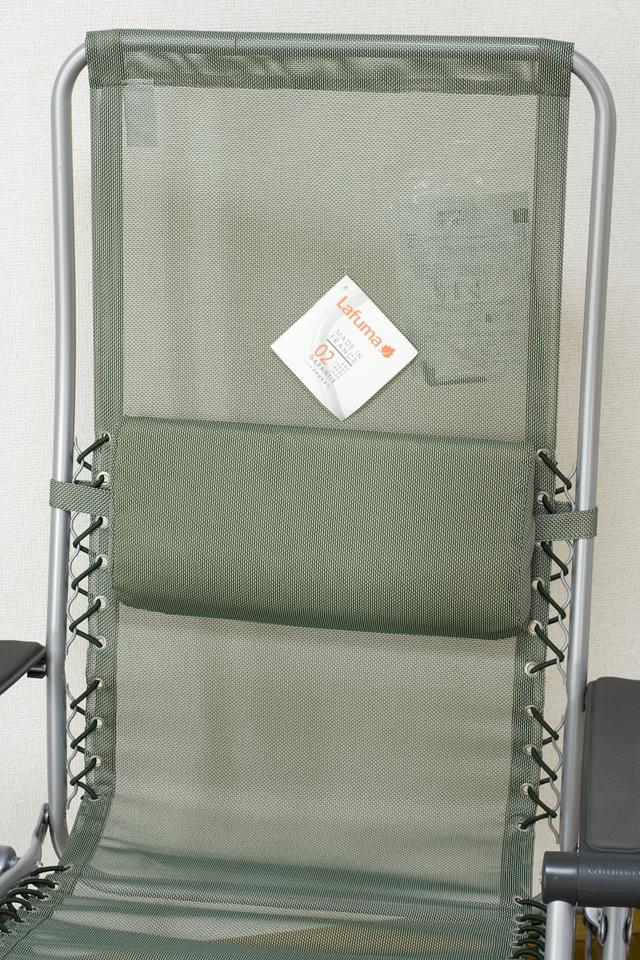 未使用のフランス製リラックスアームチェア、「Lafuma:ラフマ|RSXA|ST1165」-09