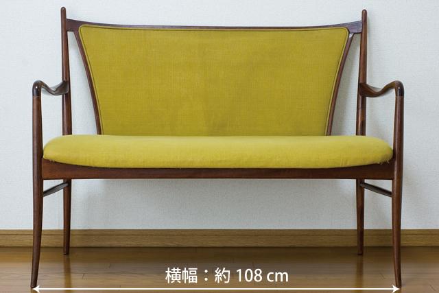「MARUNI:オールドマルニ」二人掛けソファ-02