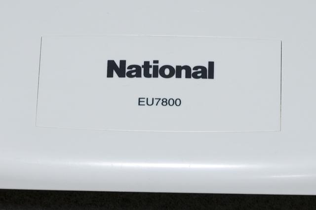 National:ナショナルの乗馬フィットネス機器、「JOBA:ジョーバ|EU7800」-16