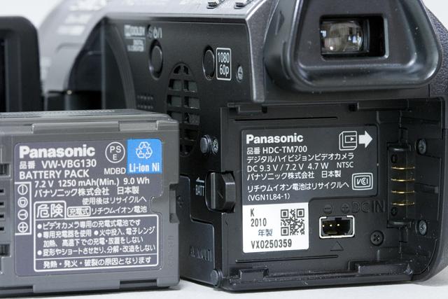 Panasonic:パナソニックのデジタルハイビジョンビデオカメラ「HDC-TM700」-06