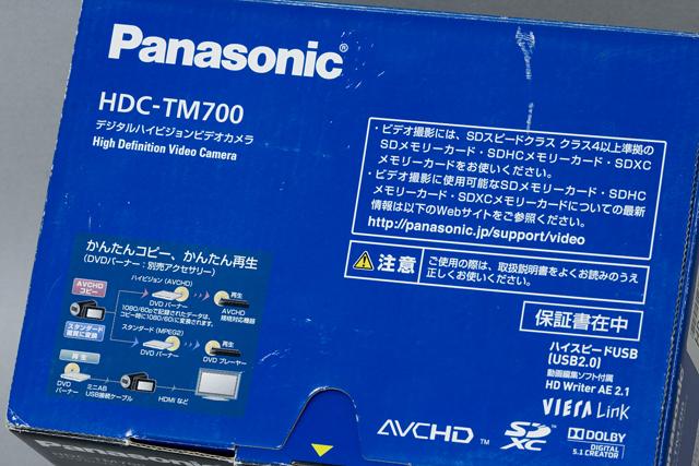 Panasonic:パナソニックのデジタルハイビジョンビデオカメラ「HDC-TM700」-12